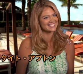 The_Other_Woman_Interview_-_Kate_Upton__2014__-_Cameron_Diaz_Comedy_HD_-_YouTube